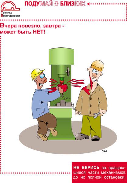 http://plakates.narod.ru/images/plakat07.jpg