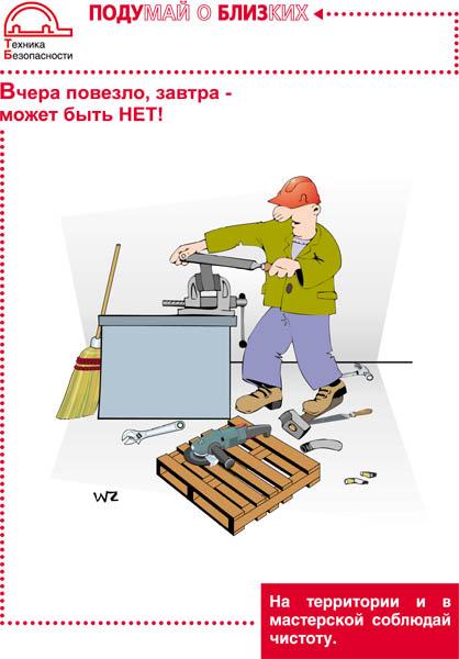 http://plakates.narod.ru/images/plakat11.jpg